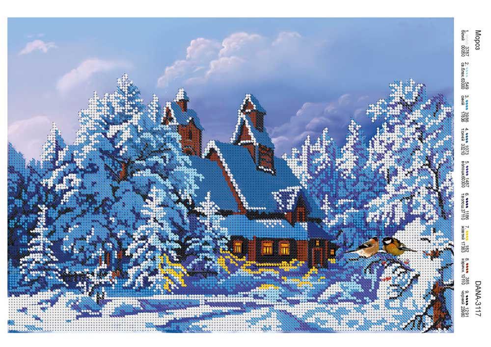 Дети открытки, открытки домик деда мороза